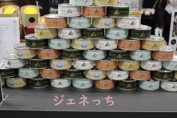 モンマルシェ高級ツナ缶