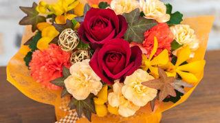 敬老の日 アレンジメント「秋の彩」