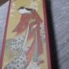 東京国立博物館 限定ギフト〈志ま秀〉えびチーズサンド